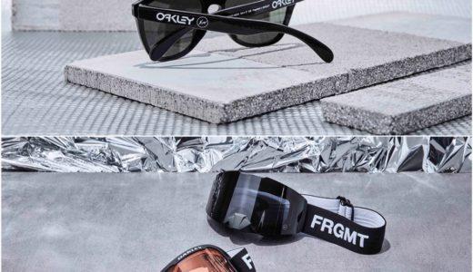 【OAKLEY × fragment design】新作アイウェアコレクションが国内10月31日に発売予定