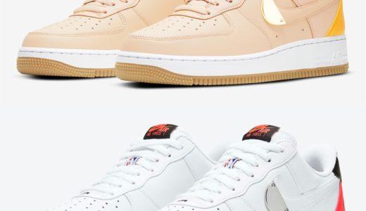 "【Nike】Air Force 1 '07 LV8 ""NBA Pack""が国内10月1日に発売予定"