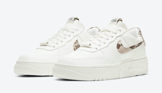 "【Nike】Air Force 1 Pixel SE ""Snake Skin""が近日発売予定"