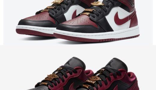 """【Nike】Wmns Air Jordan 1 Low & Mid SE """"Dark Beetroot""""が国内11月27日/11月29日に発売予定"""