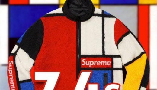 【Supreme】2020FW WEEK8 EU ヨーロッパでの完売タイムランキングが公開