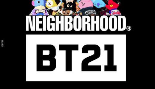 【NEIGHBORHOOD × BT21】最新コラボコレクションが10月31日に発売予定