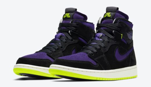 "【Nike】Wmns Air Jordan 1 High Zoom ""Plum Purple""が国内10月29日に発売予定"