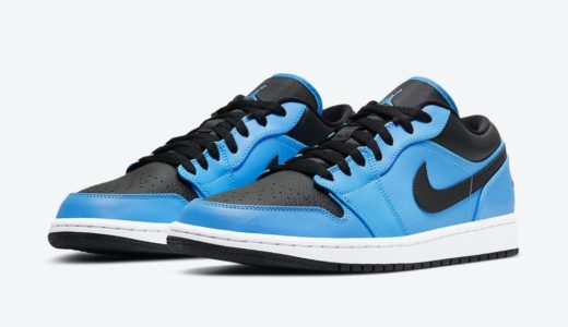 "【Nike】Air Jordan 1 Low ""University Blue/Black""が発売予定"
