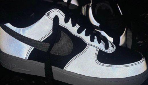 """【Nike】Air Force 1 B 通称""""黒蛇""""が2021年初旬に復刻発売予定"""