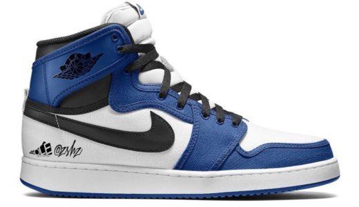 """【Nike】Air Jordan 1 KO """"Storm Blue""""が2021年9月に発売予定"""