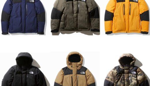 【The North Face】2020FW バルトロライトジャケットの発売情報まとめ【販売店舗随時更新中】