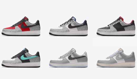 【Nike】カスタマイズ可能なAir Force 1 Unlocked By Youが国内10月27日より発売