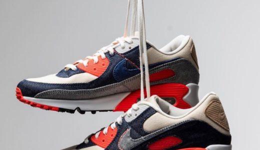 【DENHAM × Nike】Air Max 90が国内10月16日に発売予定
