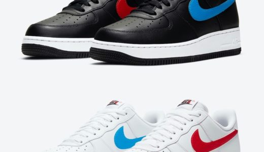 "【Nike】Air Force 1 Low ""Shoemaker"" Packが国内10月16日に発売予定"