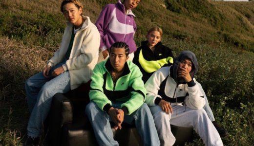 【Nike】2020年秋冬 新作ボアジャケットが国内10月23日より発売予定
