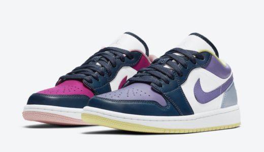 【Nike】左右非対称カラーのAir Jordan 1 Lowが発売予定