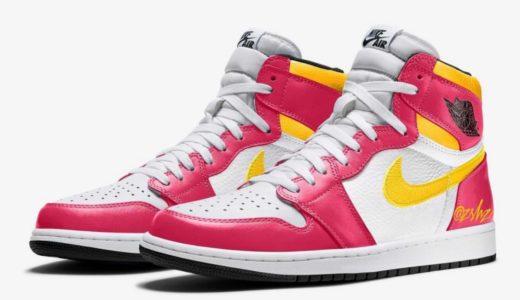 "【Nike】Air Jordan 1 Retro High OG ""Light Fusion Red""が2021年6月21日に発売予定"