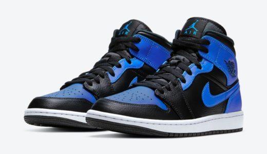 "【Nike】OGカラーを彷彿させる新作 Air Jordan 1 Mid ""Hyper Royal""が国内2月5日に発売予定"
