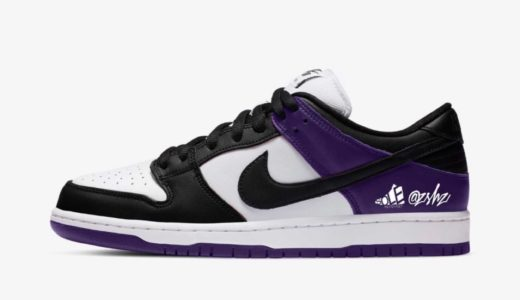 "【Nike SB】Dunk Low Pro ""Court Purple""が2021年初旬に発売予定"