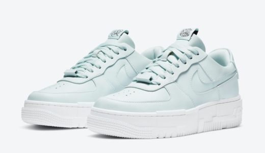 "【Nike】Wmns Air Force 1 Pixel ""Ghost Aqua""が国内10月22日に発売予定"