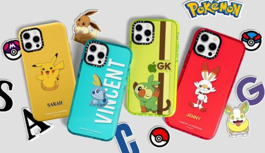 【CASETiFY × Pokémon】2020年コラボコレクション第2弾が11月13日に発売予定