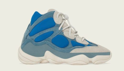 "【adidas】YEEZY 500 High ""Frosted Blue""が国内4月12日に発売予定"