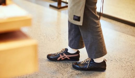 【Onitsuka Tiger × STARBUCKS RESERVE】MEXICO 66 DELUXEが国内12月7日に発売予定
