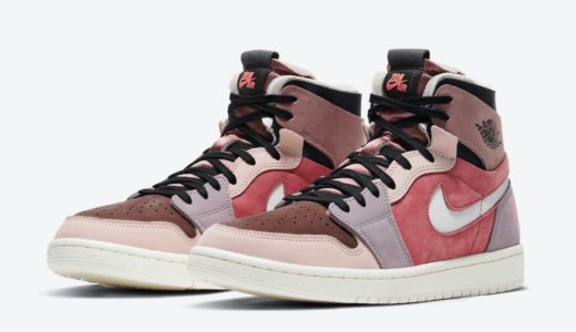 "【Nike】Wmns Air Jordan 1 Zoom CMFT ""Canyon Rust""が国内2月25日に発売予定"