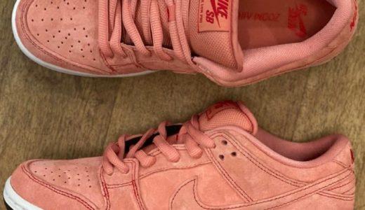 """【Nike SB】Dunk Low Pro PRM """"Pink Pig""""が2021年初旬に発売予定"""