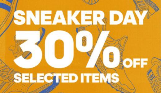 【adidas】人気スニーカーが30%OFFになるセールSNEAKER DAYSが1月17日まで開催中