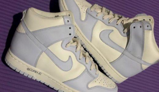 """【Nike】Dunk High """"Football Grey""""が2021年初旬に発売予定"""