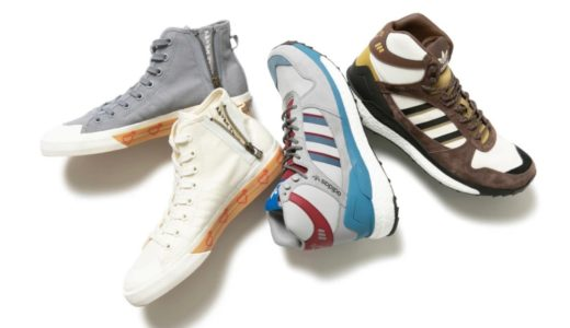 【HUMAN MADE × adidas】2020年秋冬コレクション第2弾が国内11月23日/11月25日に発売予定