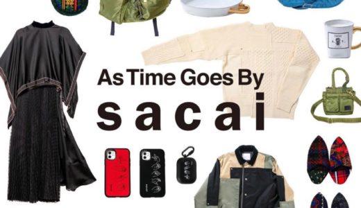 【sacai】2020 Holiday Collectionが国内11月20日に発売予定