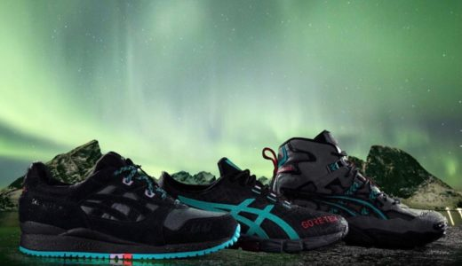"【ASICS】GORE-TEX®︎ ""WINTERRIZED PACK""が国内11月13日に発売予定"