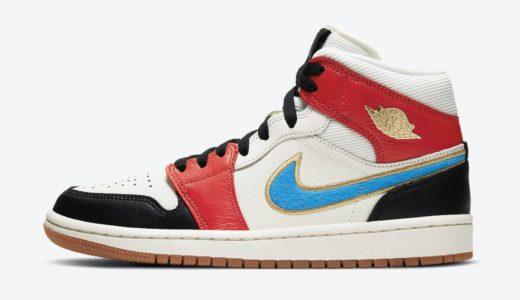 "【Nike】Wmns Air Jordan 1 Mid ""Homecoming""が11月18日に発売予定"