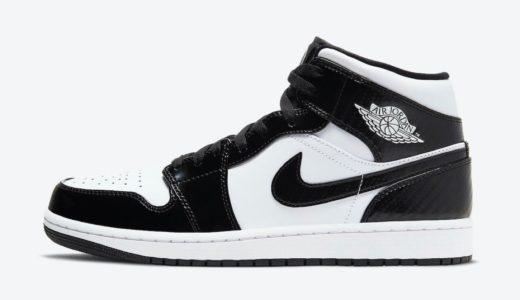 "【Nike】Air Jordan 1 Mid ""All-Star""が2021年2月に発売予定"