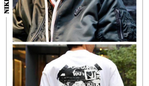 "【Nike】パンクの精神を取り入れた""SPORT PUNK PACK""が国内11月14日に発売予定"
