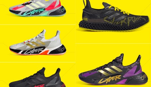 "【adidas】X9000 ""Cyberpunk 2077"" Packが国内11月11日より発売予定"