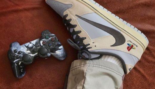 "【Travis Scott × PS5 × Nike】""逆スウッシュ""のDunk Lowが登場"