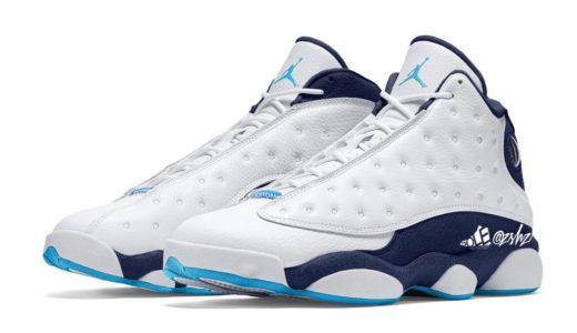 """【Nike】Air Jordan 13 Retro """"Dark Powder Blue""""が2021年8月14日に発売予定"""