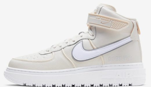 "【Nike】Air Force 1 Gore-Tex Boot ""Sail/White""が2020年12月に発売予定"