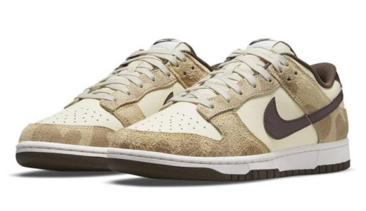 "【Nike】Dunk Low Retro PRM ""Animal Pack""が2021年5月1日に発売予定"