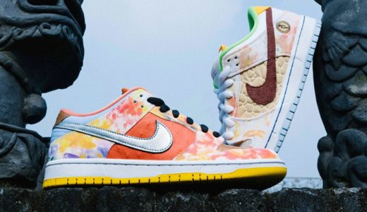 "【Nike SB】Dunk Low Pro QS ""Street Hawker""が国内2021年1月9日/1月13日に発売予定"