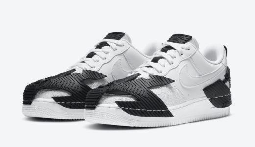 """【Nike】Air Force 1 NDSTRKT """"White""""が国内12月1日に発売予定"""