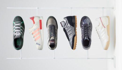 【adidas Originals by Craig Green】2nd.シーズンが国内11月7日に発売予定