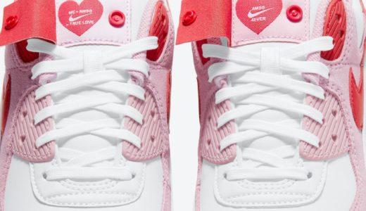 """【Nike】Wmns Air Max 90 QS """"Valentine's Day""""が国内2021年2月6日に発売予定"""