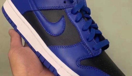 "【Nike】Dunk Low ""Hyper Cobalt""が2021年に発売予定"