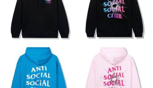 【Anti Social Social Club】2020AWコレクションが国内11月22日に発売予定