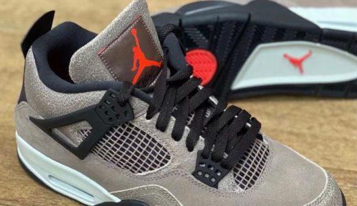 """【Nike】Air Jordan 4 Retro """"Taupe Haze""""が2021年2月6日に発売予定"""