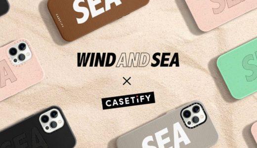 【WIND AND SEA × CASETiFY】第3弾コラボコレクションが11月20日に発売予定