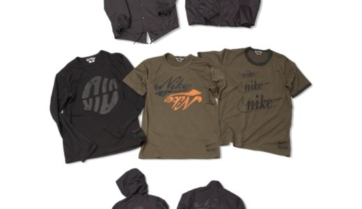 【BLACK COMME des GARÇONS × Nike】最新アパレルコレクションが11月20日に発売予定