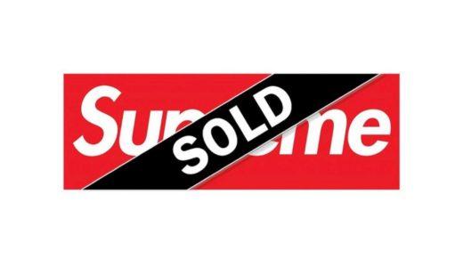 アパレル大手米VFが、人気ストリートブランド「Supreme」を約21億ドルで買収