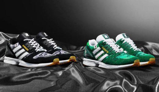【BAPE®︎ × UNDEFEATED × adidas】ZX 8000 & コラボコレクションが国内11月14日に発売予定