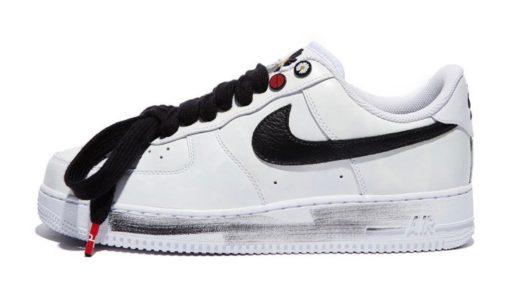 "【PEACEMINUSONE × Nike】コラボ第2弾 Air Force 1 '07 ""Para-noise 2.0""が国内11月25日に発売予定"